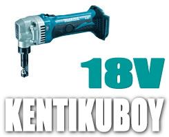 マキタ電動工具 18V充電式ニブラ【1.6mm】 JN161DZ(本体のみ)【バッテリー・充電器は別売】