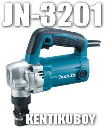 マキタ電動工具 3.2mm二ブラ JN3201