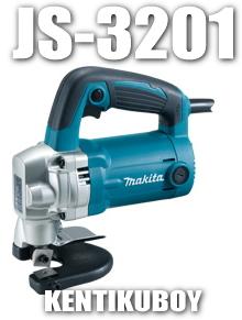 マキタ電動工具 3.2mmシャー JS3201