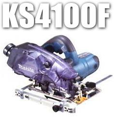 マキタ電動工具 100mm防じんマルノコ KS4100F(チップソー付)【ダストボックス仕様】