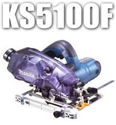 マキタ電動工具 125mm集じんマルノコ KS5100F(チップソー付)【ダストボックス仕様】