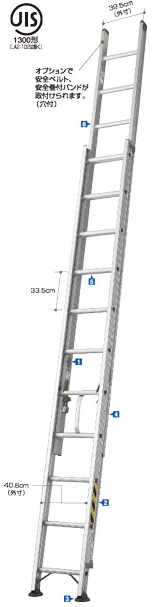 ハセガワ 2連はしご LA2-65(全長6.53/縮長3.93m) フラッグシップモデル【※メーカー直送品のため代金引換便はご利用になれません。】】【※個人宅お届けは運賃別途見積の場合がございます】