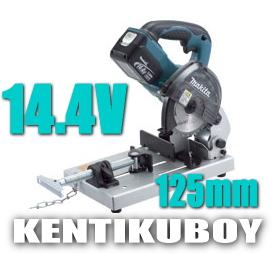 マキタ電動工具 【125mm】14.4V充電式チップソー切断機 LC540DRF【BL1430B×1個・充電器付】