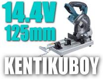 マキタ電動工具 【125mm】14.4V充電式チップソー切断機 LC540DZ(本体のみ)【バッテリー・充電器は別売】