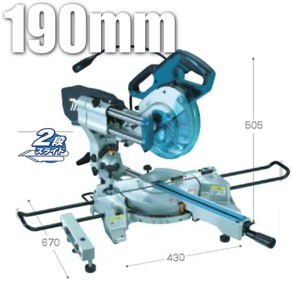 マキタ電動工具 190mmスライドマルノコ  LS0717FL(チップソー付)【レーザー&ライト付】
