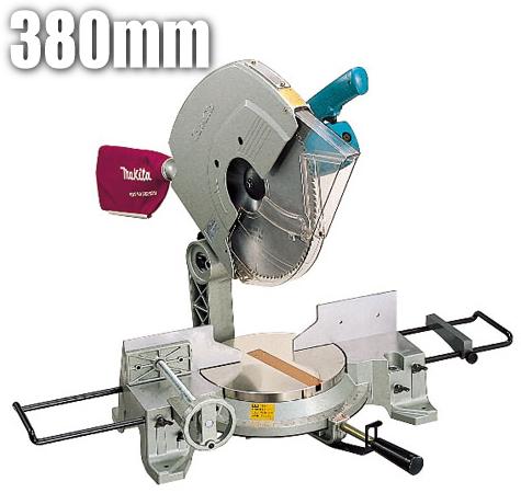 マキタ電動工具 380mm卓上マルノコ LS1510(のこ刃別売)