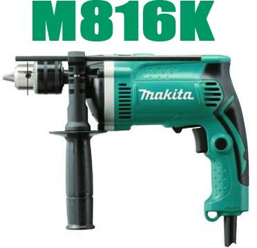 マキタ電動工具 16mm震動ドリル(振動)【ホーム用】 M816K