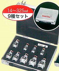 タジマツール 600V CV線ストリッパー ムキソケアジャスター式 9種セット DK-MS9AJSET