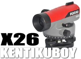 PENTAX ペンタックス オートレベル【26倍】 AP-226(球面三脚付)
