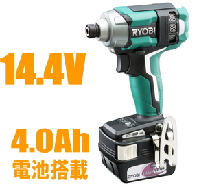 リョービ 14.4V充電式インパクトドライバー(プロ用ツール) BID-145【4.0Ah電池タイプ】