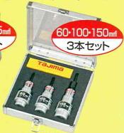 タジマツール 600V CV線ストリッパー ムキソケアジャスター式 60・100・150mmセット DK-MS3MAJSET