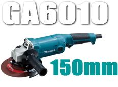 マキタ電動工具 150mmディスクグラインダー GA6010