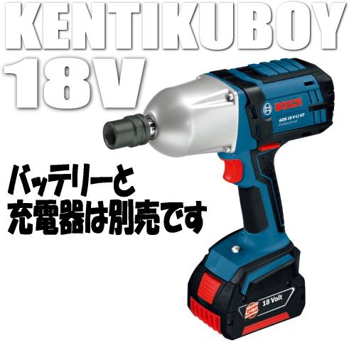 ボッシュ電動工具 18Vバッテリーインパクトレンチ GDS18V-LIHT(本体のみ)【バッテリー・充電器は別売】