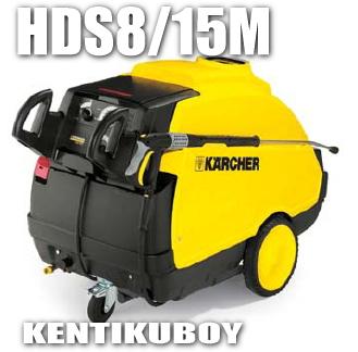 ケルヒャー 業務用温水高圧洗浄機 HDS8/15M【※重量品のため代金引換便ご利用いただけません】