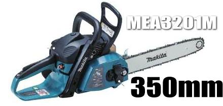 マキタ電動工具 350mmエンジンチェーンソー MEA3201M 【楽らくスタートモデル】