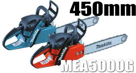 マキタ電動工具 450mmエンジンチェーンソーMEA5000GR(赤)【楽らくスタートモデル】