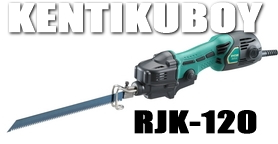 リョービ 小型レシプロソーキット RJK-120KT(ケース・ジグソー刃用ホルダ付)
