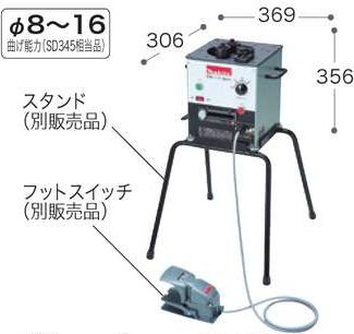 マキタ電動工具 鉄筋ベンダー(8~16mm) SB161【重量品のため便はご利用になれません】【※個人宅配送できません】