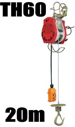マキタ正規販売店 マキタ電動工具 小型ホイスト TH60 揚程20m用 百貨店 超激安特価 60kg