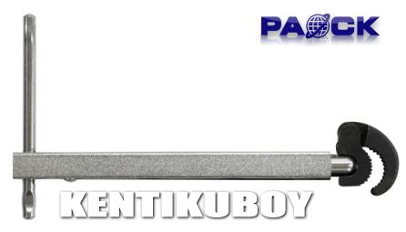 パオック UW-2740 スーパーセール期間限定 送料無料お手入れ要らず ユニバーサルレンチ