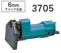 マキタ電動工具 トリマー 3705