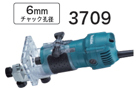 マキタ電動工具 トリマ 3709