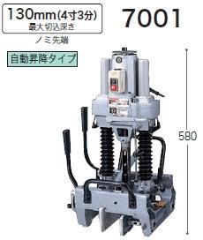 マキタ電動工具 自動カクノミ 7001【※重量商品のため代引不可となります】