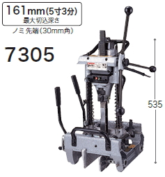 マキタ電動工具 5寸カクノミ 7305