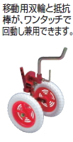 マキタ電動工具 双尾輪抵抗 A-49046