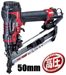 マキタ電動工具 フロア用高圧ブラッド釘打機 AF530H