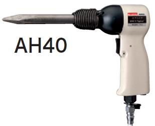マキタ電動工具 (常圧)エアハンマー AH40