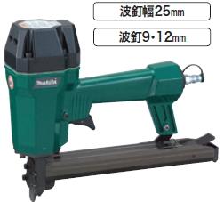 マキタ電動工具 (常圧)エアー波釘打機 AJ150