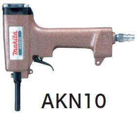 マキタ電動工具 (常圧)エア釘抜き機 AKN10