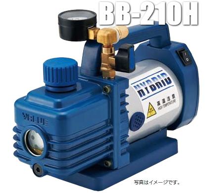 BBK 超小型マイクロ真空ポンプ HYBRID BB-210H(ケース付)