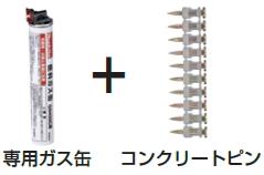 マキタ正規販売店 マキタ電動工具 GN420C用ピンガスセット品2640(1000本入)40mm(一般コンクリート用) F-60659