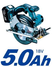 マキタ電動工具 165mm/18V充電式マルノコ HS630DRTX(ブルー)/HS630DRTXW(ホワイト)【5.0Ah電池タイプ】