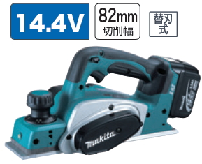 マキタ電動工具 14.4V充電式カンナ【82mm/替刃式】 KP140DZ(本体のみ)【バッテリー・充電器は別売】