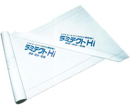 SC 透湿防水シート ラミテクトHi 1m幅×50m巻【2本入】[メーカー取り寄せ品]