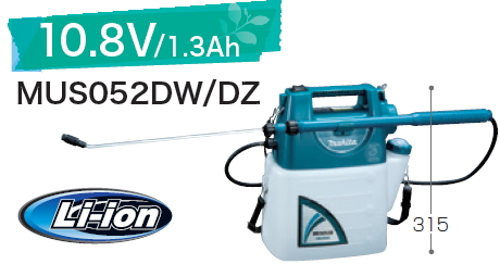 マキタ電動工具 10.8V充電式噴霧器 【タンク容量5L】 MUS052DW【バッテリー1個・充電器付】