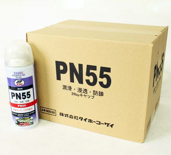 SC コーザイ 潤滑剤スプレー PN55 1ケース 店舗 24本入 400g 信頼