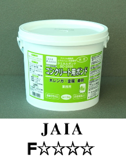 SC コンクリート用ボンド SC-2000(3kgポリ缶) 【1ケース/6缶入】