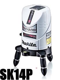 マキタ電動工具 レーザー墨出し器 SK14P