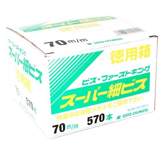 SC スーパー細ビス 超目玉 スリムビス 徳用箱 ※2ケースごとに送料800円かかります 1ケース 現金特価 6個入 サイズ各種