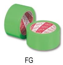 養生テープ 即出荷 SC 店内限界値引き中 セルフラッピング無料 カットエース養生テープ グリーンFG 50mm幅×50m巻 1ケース 30個入 ※2ケースごとに送料800円かかります