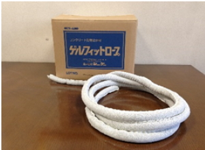 SC ゲルフィットロープ(コンクリート打継止水材) 19φ×3m【1ケース/10本入】