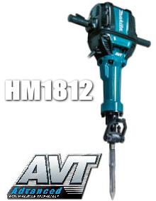 マキタ電動工具 【AVT機構】電動ハンマー(注:29mm専用シャンク) HM1812