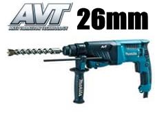 マキタ電動工具 26mmハンマードリル【AVT】 HR2631F(SDSプラス)【3モード/LED付】
