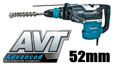 マキタ電動工具 52mmハンマードリル【AVT搭載】 HR5212C(SDS-maxシャンク)