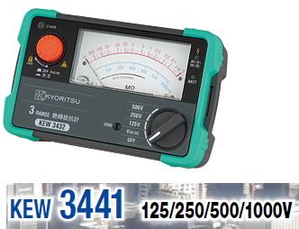 共立電気 4レンジ式アナログ絶縁抵抗計 KEW3441【125V/250V/500V/1000V】
