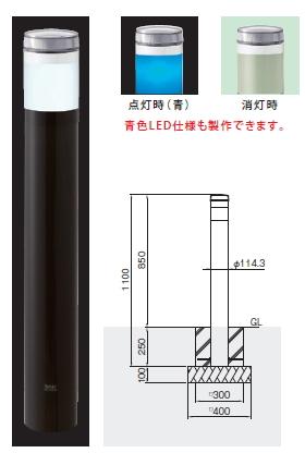 帝金 ソーラーLEDバリカー 点灯タイプ LIM-04PK(脱着式カギ付)